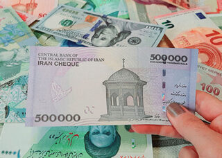 Currency Exchange of Iran