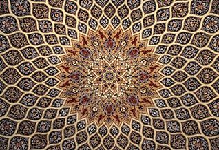 13 Days Persian Carpet Tour