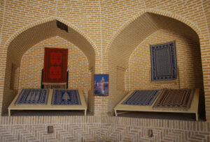 Yazd Carpet Bazaar
