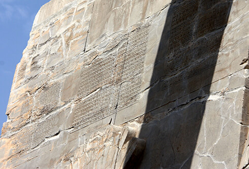 Inscriptions on Gate of Nations, Persepolis