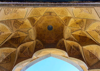 Jame Mosque of Isfahan feature