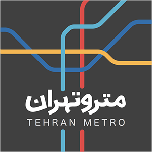 Tehran Metro - Useful Applications for Traveling in Iran